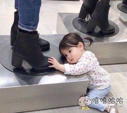看到自己喜欢的鞋却又买不起的时候