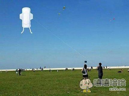 我为老婆做的大风筝,