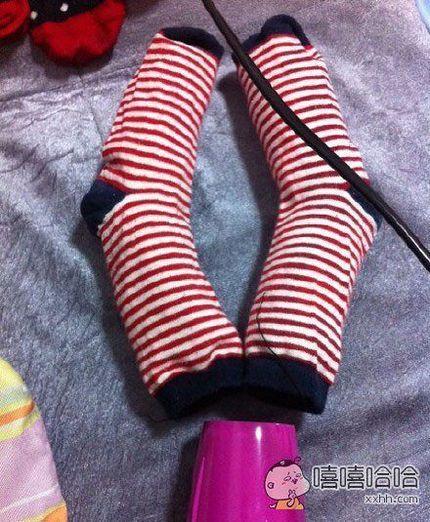 這樣烘襪子有問題么??!