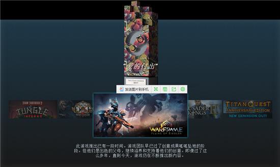 2017Steam大奖结果公布巫师3》《绝地求生》《茶杯头》,《CS:GO》获魂牵梦