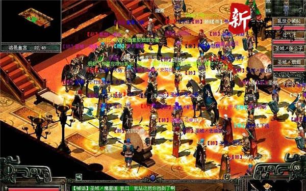 图2:洛邑之城等你守卫.jpg