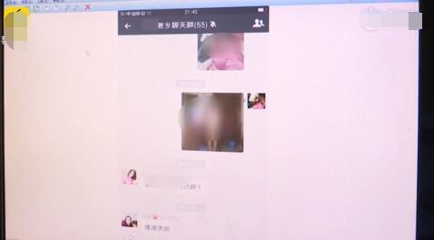 男子群发前女友裸照欲挽回恋情图片
