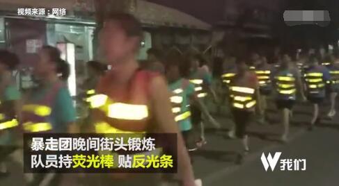 暴走团装备升级全员穿反光服图片