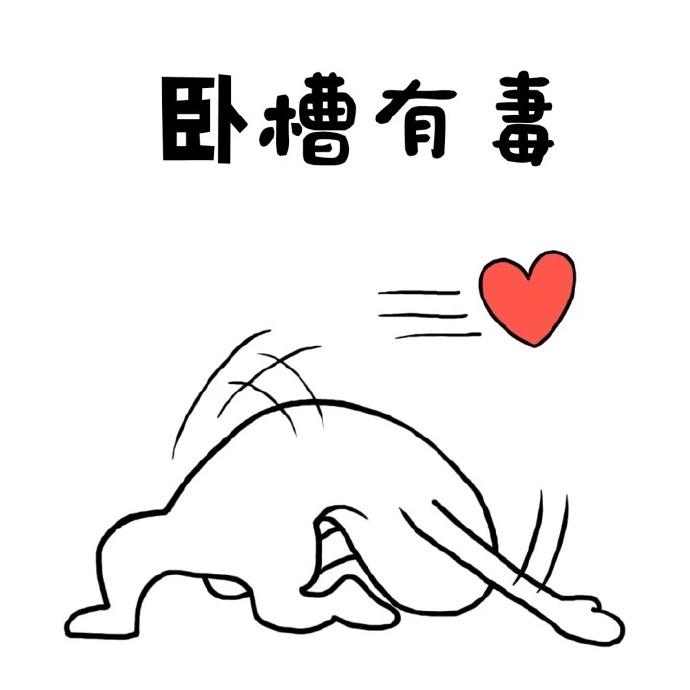 你们见过爱吃冷面的螃蟹吗?图片