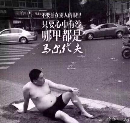 """男子机场脱内裤惊现两""""龟头""""图片"""