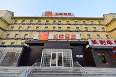 如家酒店(北京房山城關店)