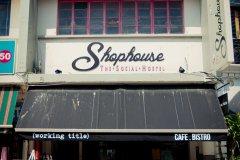 新加坡阿拉布甘榜酒店(Kampong @Arab Street)