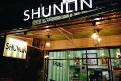 清迈顺林旅舍(Shunlin Hostel Chiangmai)