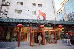 和家宾馆北京安贞医院店