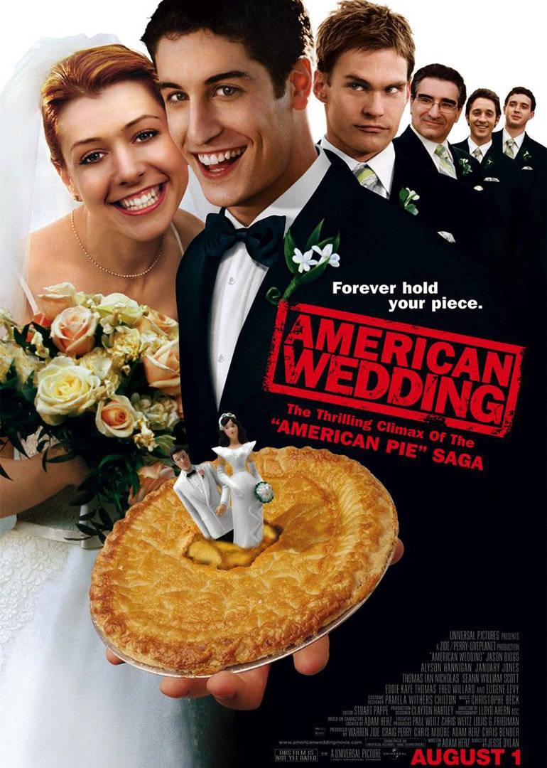 美国派3:美国婚礼