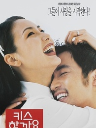 初吻(1998)