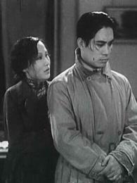 雷雨(1938)