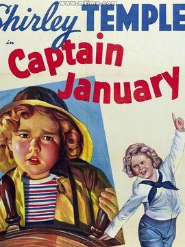 简瑞里船长