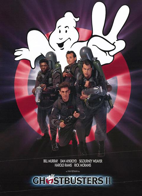 捉鬼敢死队2(1989)