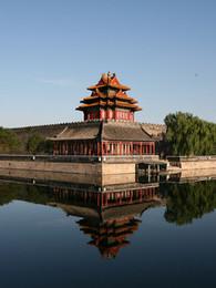 这里是北京(海外版)