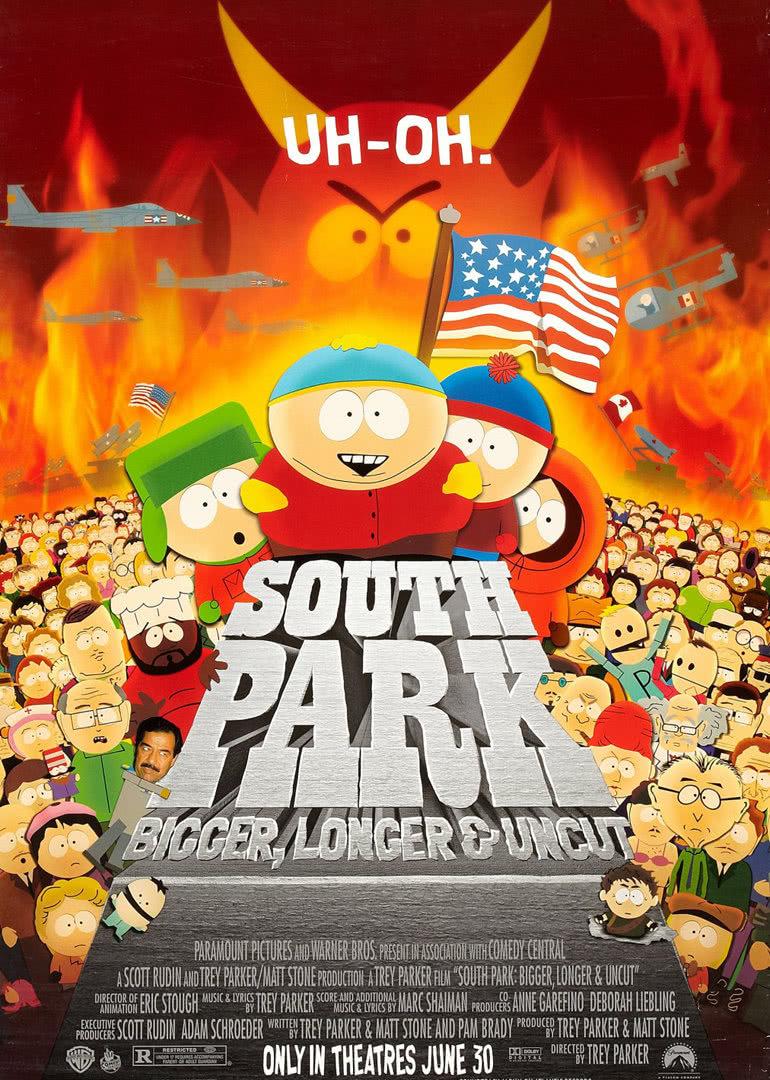 南方公园电影版:南方四贱客