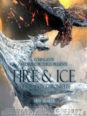 冰与火:龙之编年史