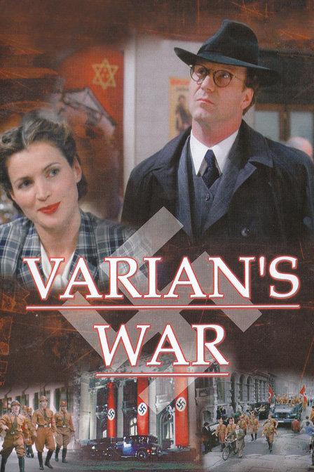 瓦里安的战争