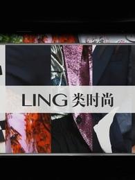 LING类时尚