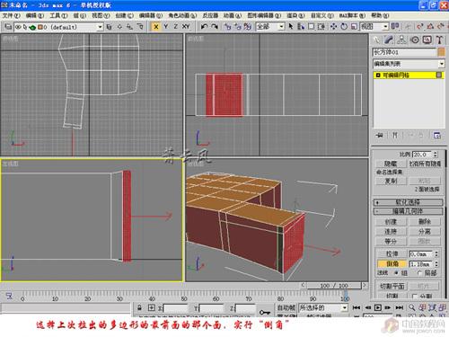 3D人体建模-手
