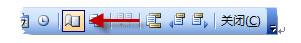 Word2003从第X页设置页码的方法