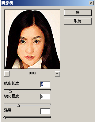 photoshop滤镜教程-画笔描边