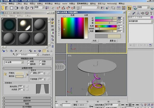 3DMax初学者制作简单茶几