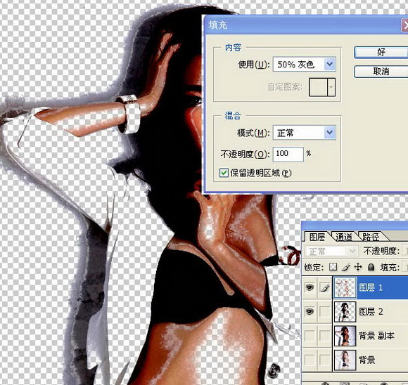 Photoshop打造性感美女个性文字效果