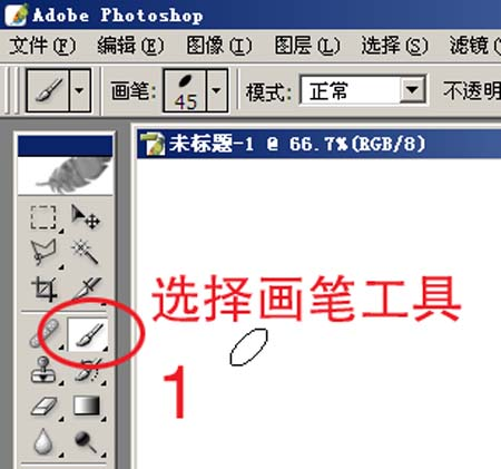 如何安装ps笔刷,ps笔刷怎么安装
