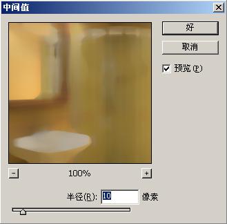 photoshop滤镜教程-杂色