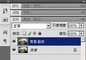 Photoshop扣图教程:讲解PS中抽出滤镜的使用